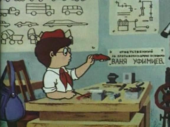 смотреть мультфильм онлайн ивашка из дворца пионеров